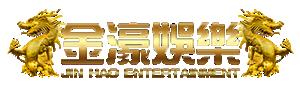 金濠娛樂城-現金版、北京賽車